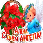 Открытка с днем ангела Алена с розами