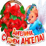 Красивая картинка с днем ангела Ангелина с надписями