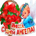 Праздничная открытка с днем ангела  Инесса