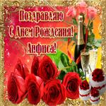 Картинка с днем рождения Анфисе с розами