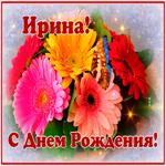 Картинка с днем рождения Ирина с анимацией