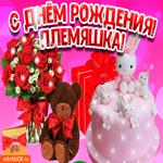 Открытка с днем рождения племяннице с цветами