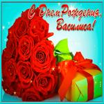 Картинка с днем рождения Василиса с пожеланиями