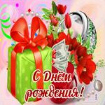 Картинка с днем рождения женщине красные тюльпаны