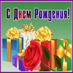 Картинка с днем рождения женщине с розой