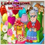 Картинка с любовью в день рождения бабушке