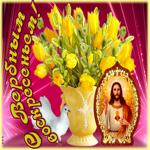 Картинка с вербным воскресеньем с тюльпанами