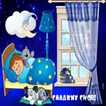 Картинка спокойной ночи мальчику