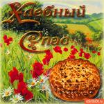 Хлебный Спас - Свежий хлебушек для вас