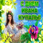 Картинка Иван Купала