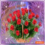 Корзина красных роз для тебя