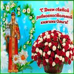 Корзина роз в день святой княгини Ольги