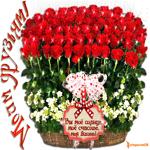 Картинка с красными цветами для друзей