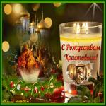Красивая поздравления Рождеством Христовым