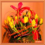 Красивая музыка и цветы для друзей