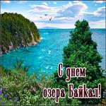Красивая открытка День озера Байкал