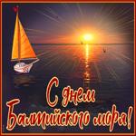 Красивая открытка с днем Балтийского моря