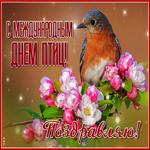 Красивая открытка с международным днем птиц