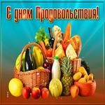 Красивая открытка Всемирный день продовольствия