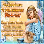 Красивое поздравление с днём имени Людмила