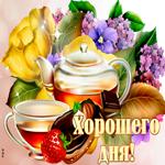 Красочная открытка хорошего дня