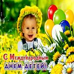 Красочная открытка с днем защиты детей