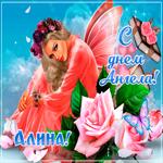 Креативная открытка с днем ангела Алина