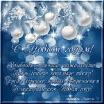Лучший праздник Новый год