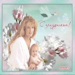 Международный день семьи праздник