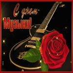 Мерцающая открытка Международный день музыки
