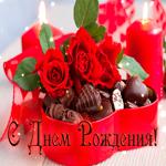 Милый букетик С Днём рождения