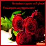 Мне нравится тебе цветы дарить