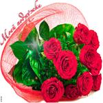 Моей подружке букет роз