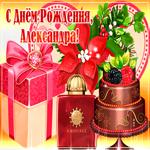 Музыкальная открытка с Днем Рождения, Александра