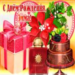 Музыкальная открытка с Днем Рождения, Эмма