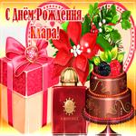Музыкальная открытка с Днем Рождения, Клара