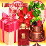 Музыкальная открытка с Днем Рождения, Марта