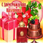 Музыкальная открытка с Днем Рождения, Валентина