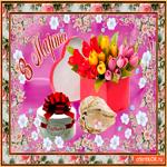 На 8 марта тебе тюльпаны