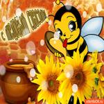 Наступил Медовый Спас и пчёлки угощают нас