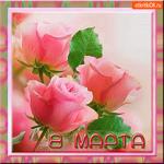Необычные розы на 8 марта