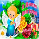 Необычная открытка с днем ангела Илона