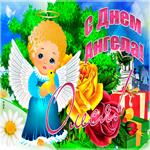 Необычная открытка с днем ангела Олеся