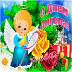Необычная открытка с днем ангела Раиса