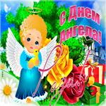 Необычная открытка с днем ангела Роза