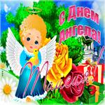Необычная открытка с днем ангела Таисия