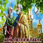 Новая картинка Петров день