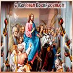 Новая открытка с Вербным Воскресеньем