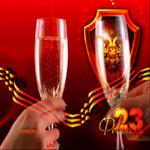 Официальные поздравление с 23 февраля