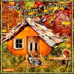 Осенних красивых и тёплых выходных